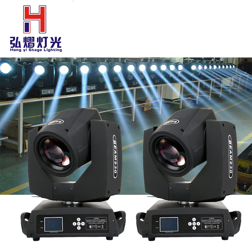 2pcs/lot China Sharpy 5r Moving Heads Light 200W DMX Stage DJ Disco Beam 200 Moving head 6pcs lot white color 132w sharpy osram 2r beam moving head dj lighting dmx 512 stage light for party