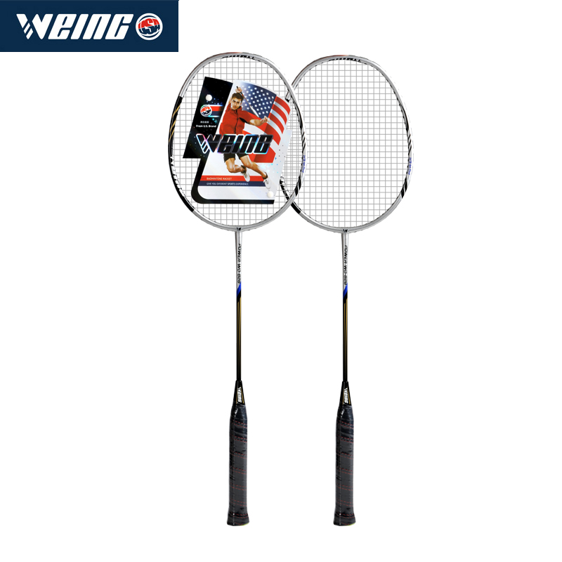 Badminton Rackets, Metal Color Rackets Luxury Beauty For You To Choose, Exercise More Healthy Beauty, Hot Order For You