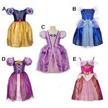 Sofia Cinderella Rapunzel Belle Snow White 2017 Girls Kids Short Sleeve Princess Dresses Up Teenage Party Dress Cosplay Costume