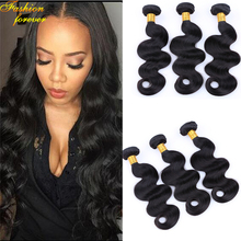 4 Bundles Peruvian Body Wave Unprocessed Human Hair Weave Extensions Cheap Peruvian Virgin Hair Body Wave Mocha Hair Products