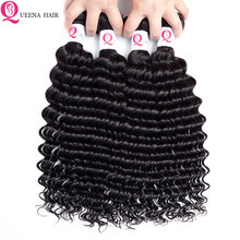 Queena Grade 8A cambodian deep wave 4 Bundles Natural Black Color Deep Curly 100% Human Hair Weave Bundles Remy Hair Extensions(China)