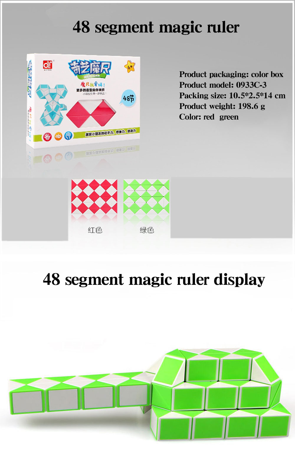 Magic-ruler_11
