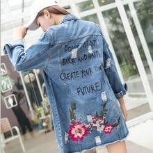 2017 New Autumn Women Denim Jacket Flower Embroidered Hole Single Buttons Long Jacket Coats Jean Outerwear Basic Coat Femme 1164