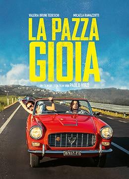 《疯爱》2016年意大利,法国剧情,喜剧电影在线观看