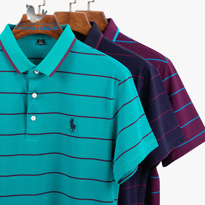 New Summer Men's Polo Shirts 3