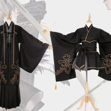 NieR Automata Heroine YoRHa 2 No. 9 Type B S Kimono Yukata Suits Dress Uniform