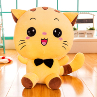about 35cm cartoon yellow cat plush toy cute kitty soft doll birthday gift s0652