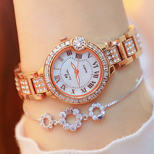 цены New Hot Sale Watch High-end Linked List Metal Roman Numerals Rhinestone Strap Ladies Watch Fashion Casual Chronograph Watch