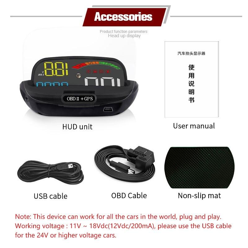 Image 5 - C800 HUD Дисплей на голову Многофункциональный OBD gps HUD Авто Спидометр OBD2 код неисправности устранение вождения компьютерная сигнализация-in Проекционный дисплей from Автомобили и мотоциклы