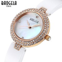 Baogela Ceramic Watch Women's Small Watchplate Women's Diamond Watch with Drilled Shell Face Watch Crystal Watch