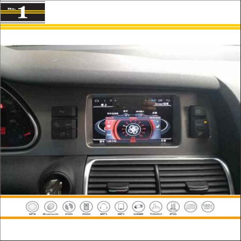 for audi a6 a6l 2007 2011 car gps nav navi navigation. Black Bedroom Furniture Sets. Home Design Ideas