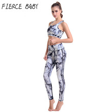 Print Fitness Women Set Sports Yoga Set For Gym Running Sportwear Suit Elasticity Girl Lady Fitness Yoga Clothing Sports Women