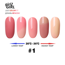 GIRL2GIRL COLOR CHANGE UV GEL NAIL POLISH SOAK OFF CHAMELEON TEMPERATURE COLORS