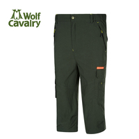 Wiosną i latem na zewnątrz szybkoschnący SPODNIE MĘSKIE cienkie spodnie siedem szybkoschnący szybkoschnący spodnie spodenki nosić spodnie na piesze wędrówki
