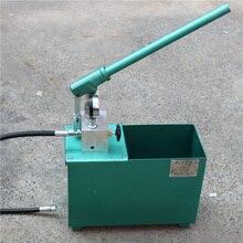 1 шт. SYL-4 800 кг ручные гидравлические Тесты насос 80mpa Прессы машина Водопровод