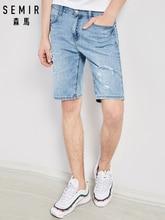 SEMIR Hole hole denim shorts male student summer men thin section jeans men's fifth pants trend loose Korean version
