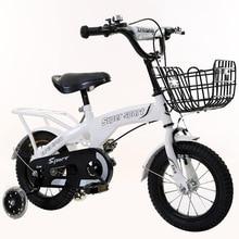 Детская заднее сиденье для велосипеда, на возраст 12, 14, 16, 18 дюймов детский велосипед для путешествий детский велосипед