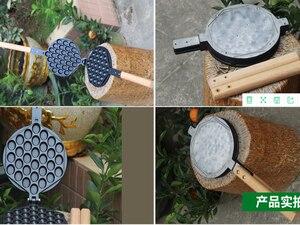 Image 5 - Molde de máquina de waffle, diretamente, preço de fábrica, forma de bolha, forma de panela, forma de ovos, placa antiaderente