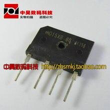 10 шт./лот мостовой выпрямитель D15XB60 = D15XB80 Плита Специальное