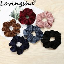 LOVINGSHA Striped Hair Accessories For Girl Brand Velour Women Hair Tie Lady Scrunchies Female Ponytail Hair Holder Rope NFD047(China)