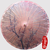 JIANGPANYUE Winter Plum Oiled Paper Umbrella Women Kids Traditional Dance Parasol Japanese Props Paraguas