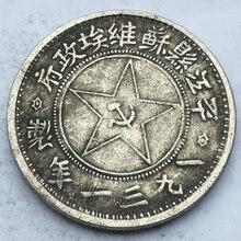 Popular China Yuan Dollar-Buy Cheap China Yuan Dollar lots