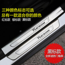 stainless steel font b Interior b font Scuff Plate Sill Inner Threshold Strip Welcome Pedal For