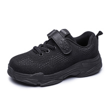 2019 Spring Summer New Brand Children Shoes Boys Girls Shoes  Kids Sneakers Breathable Sport Fashion Children Shoes TNM906 2019 new brand children shoes boys shoes girl kids shoes breathable sport fashion children sneakers spring summer tnm906