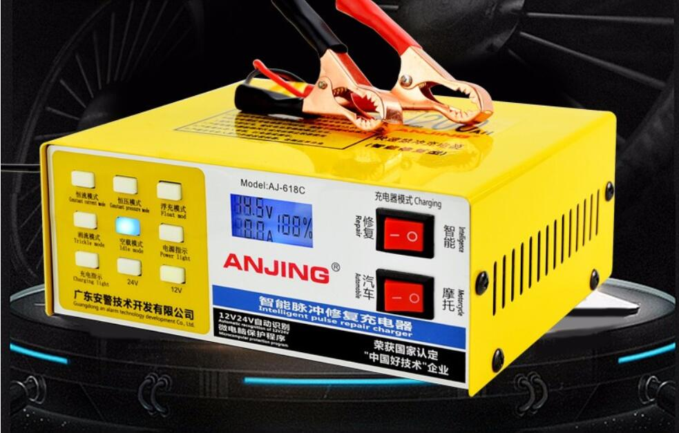 Auto Kühlschrank Kabel : Auto kühlschrank netzkabel verlängerung kabel umwandlung stecker