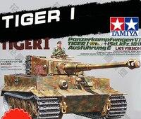 Tobyfancy Tamiya German PanzerKampfwagen Tiger I Late Ver Pastic Track 1 35 Military Miniature Ready To
