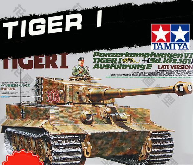 Tobyfancy Tamiya German PanzerKampfwagen Tiger I Late Ver. Pastic Track 1/35 Military Miniature Ready to Assembly Model Kit