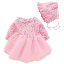 Baby Girl Clothes Autumn The New Baby Girl Dress Pure Cotton Lacework Sweet Soft Fashion Long Sleeve Hat Dress Set 0-12 M