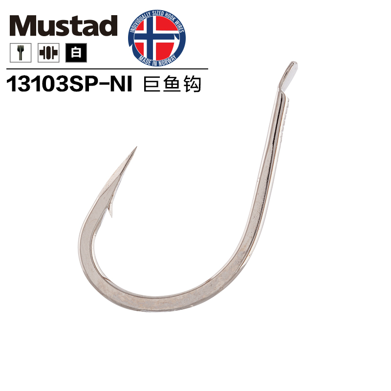 Mustad Spring Scale