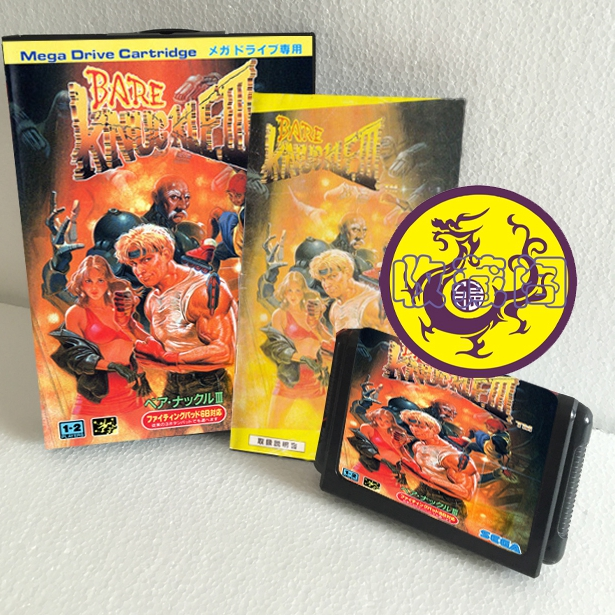 Bare Knuckle III With Box & Manual 16bit MD Game Card For Sega Mega Drive For Genesis