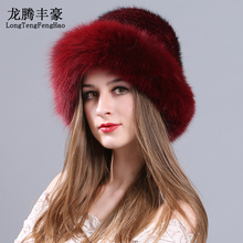Mink fur cap Knitted Hats female beanies with fox pom poms Genuine Princess Hat natural Russian elastic