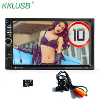 7020G 7 Inch 2 Double Din Car MP5 Video Player Touch Screen 1080P GPS Navigation Mirror