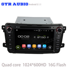 Quad core 1024*600 screen android 5.1 Car dvd GPS for mazda cx9 2012 2013 with GPS WIFI 3G usb auto radio bluetooth mirror link