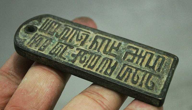 เก็บจีนโบราณราชวงศ์บรอนซ์ลาวZiพระเครื่องจี้แท็กเอวเหรียญToken 32%