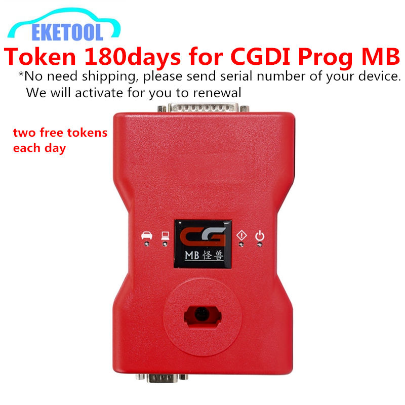 180 Days Two Free Tokens Each Day Add Token Service For CGDI Prog MB For Benz Car Key Programmer