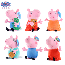 hot deal buy genuine pink pig peppa pig george family plush toy for children hobbies dolls  stuffed plush toys infant plush children's  gifts