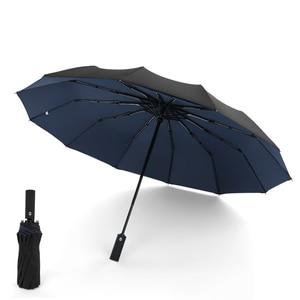 Image 4 - Paraguas de negocios grandes para hombre y mujer, sombrilla automática completa con 12 costillas, tres Paraguas Plegable para hombre y mujer, 2020