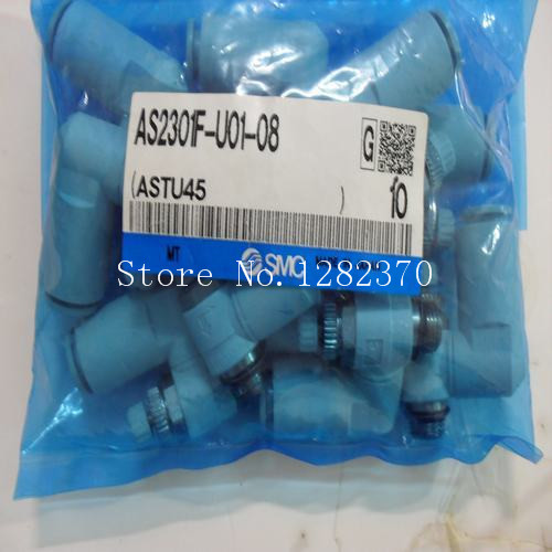 [SA] New Japan genuine original SMC control valve AS2301F-U01-08 spot --5pcs/lot
