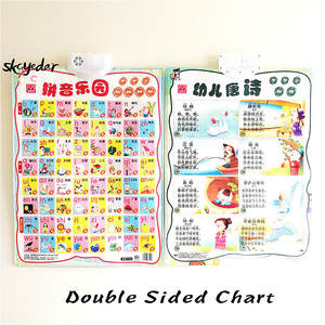 Flip-Chart Classroom-Supplies Early-Education Learning Pinyin Study Audio Chinese Double-Sided