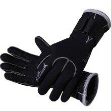 Погружение и парус 3 мм неопреновые перчатки для дайвинга для плавания сохраняющие тепло оборудование для плавания и ныряния перчатки для подводного плавания перчатки для подводной охоты