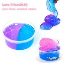 50g resin SLIME gradient multi-color crystal mud Slimins same DIY color mud rubber mud