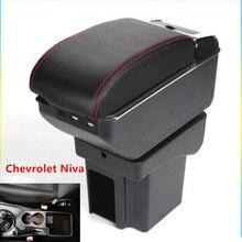 Для Chevrolet Niva подлокотник коробка подлокотник Универсальный Автомобильный центральная консоль Модификация аксессуары двойной поднятый с USB