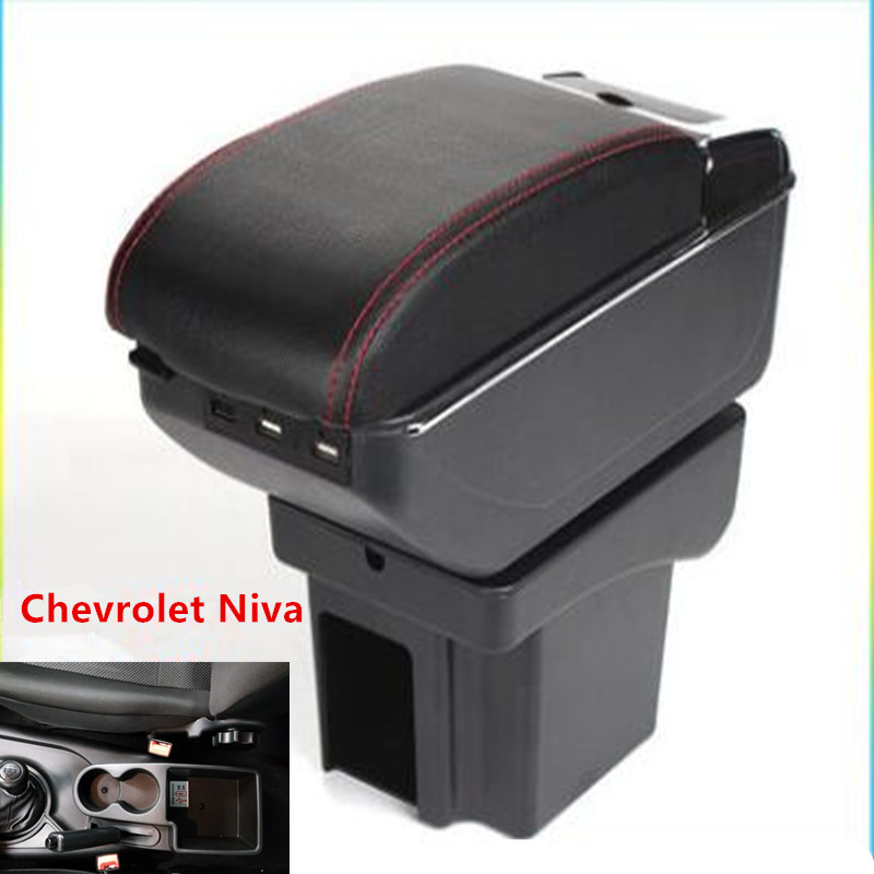 Chevrolet Niva armrest box armrest 범용 자동차 센터 콘솔 수정 액세서리 usb로 두 번 제기