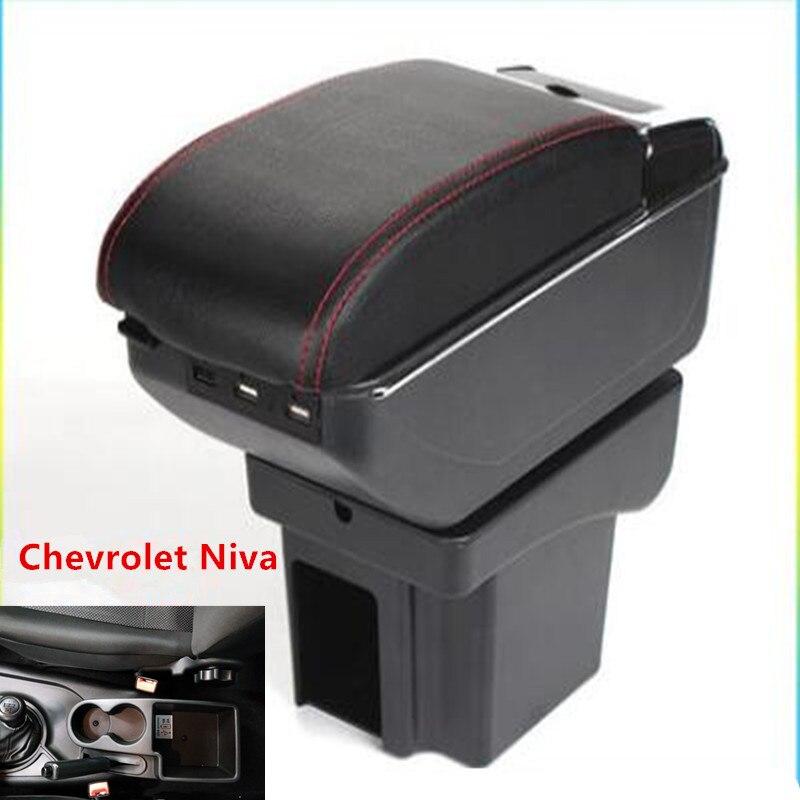 Para Chevrolet Niva reposabrazos caja apoyabrazos universal compartimento central para coche accesorios de modificación de doble criado con USB