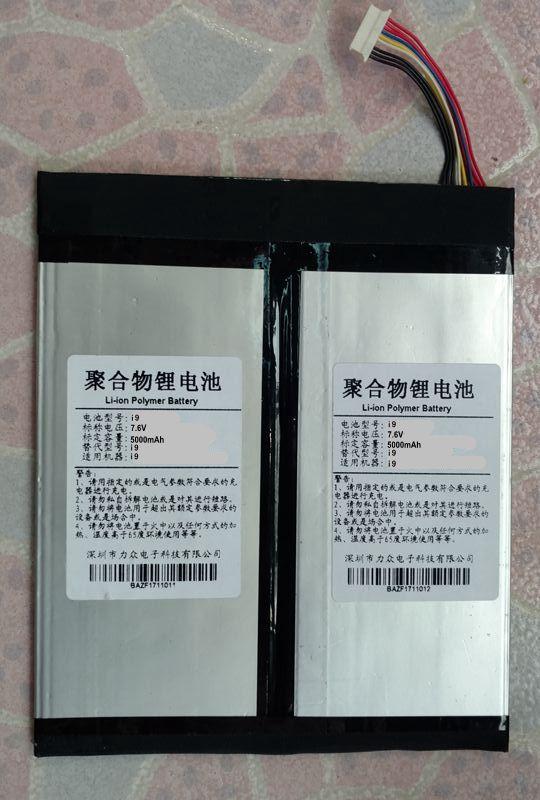 Magic cube i9 tablette PC batterie 2877167 7.6V5000mAh38Wh batterie 12.2 pouces - 5