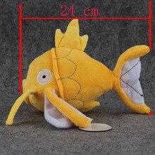1pcs plush Magikarp Plush Toy Anime Stuffed doll 24cm